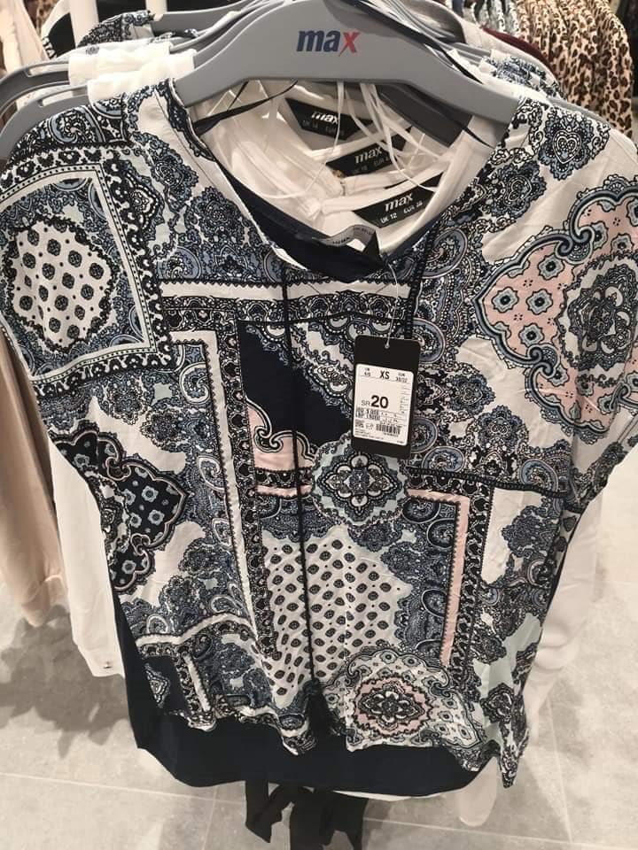 خصومات max بالفروع ملابس نسائية
